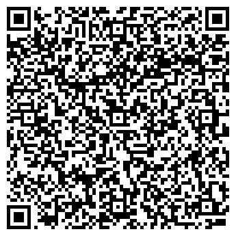 """QR-код с контактной информацией организации ПП """"ФОРВАРД ЦЕНТР"""""""