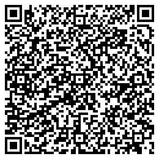QR-код с контактной информацией организации Ticolino