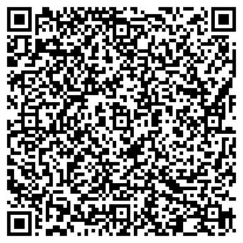 QR-код с контактной информацией организации Фирма