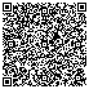 QR-код с контактной информацией организации Общество с ограниченной ответственностью Тотал-Пак ООО