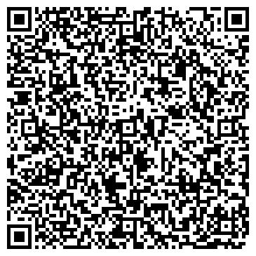QR-код с контактной информацией организации ТОО Asia Production Group