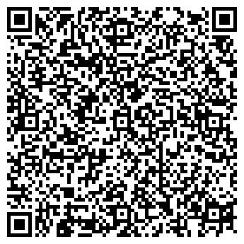 QR-код с контактной информацией организации Rosha & Ko