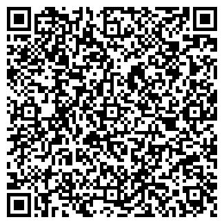 QR-код с контактной информацией организации ИП Кислюк