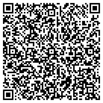 QR-код с контактной информацией организации Общество с ограниченной ответственностью ООО «ИПЦ «ВЕКОТЕХ»