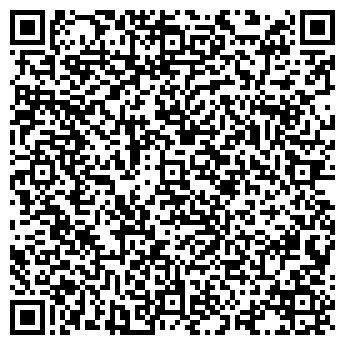 """QR-код с контактной информацией организации РА """"Almirro"""""""