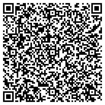 QR-код с контактной информацией организации Армитрейд