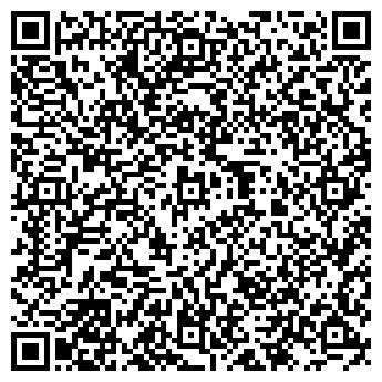 """QR-код с контактной информацией организации ЧП """"ВЕКТА"""""""