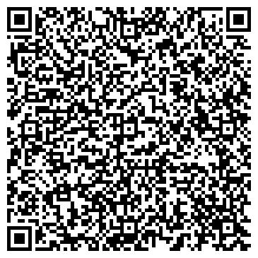 QR-код с контактной информацией организации ООО «Завод ПакСтандарт»