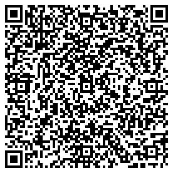 """QR-код с контактной информацией организации ООО """"ВинИнтерПак"""""""
