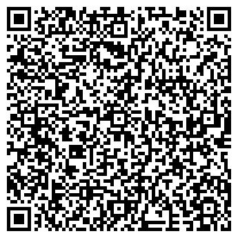 QR-код с контактной информацией организации Э.В.С.-ФОТО