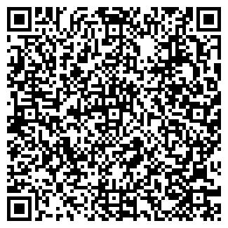 QR-код с контактной информацией организации Apple Garden