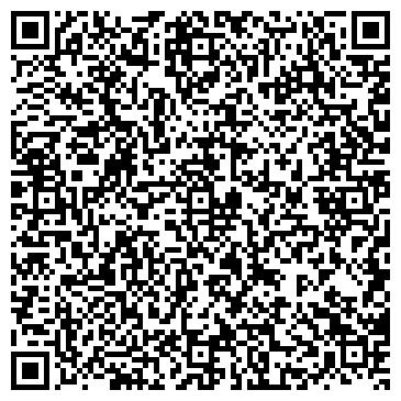 QR-код с контактной информацией организации Декор пак, ЧП, (Dekor-Pak)