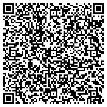 QR-код с контактной информацией организации Quick Pack, Компания