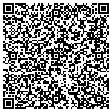 QR-код с контактной информацией организации Произв. компания Спецпроект