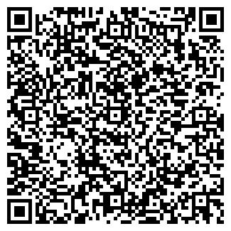 QR-код с контактной информацией организации Хворост CПД