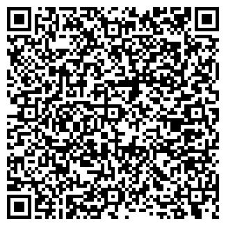 QR-код с контактной информацией организации ООО Кегипива