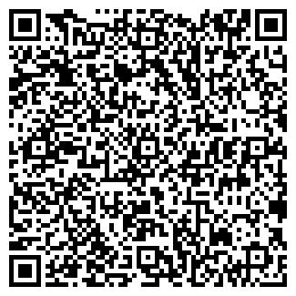 QR-код с контактной информацией организации ООО Магик