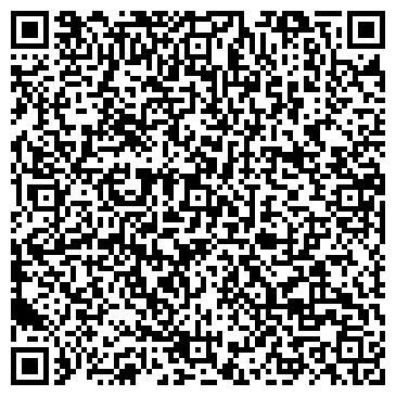 QR-код с контактной информацией организации ООО Евротара-Харьков
