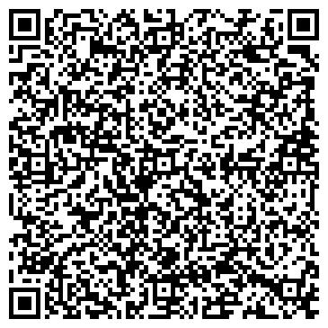 QR-код с контактной информацией организации ООО Трансинвестстрой