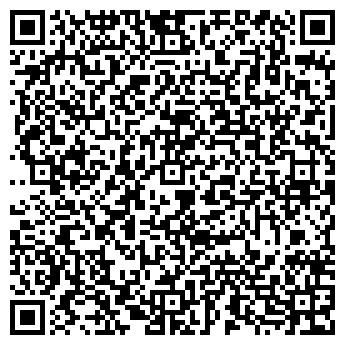 QR-код с контактной информацией организации ООО Вимарт
