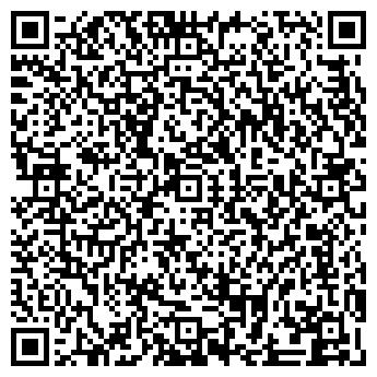 QR-код с контактной информацией организации «Ю-ТРЭЙД»