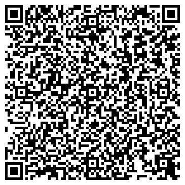 QR-код с контактной информацией организации ООО Тепло-Инвест-Монтаж