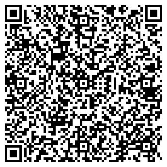 QR-код с контактной информацией организации ТОО Alau Trade