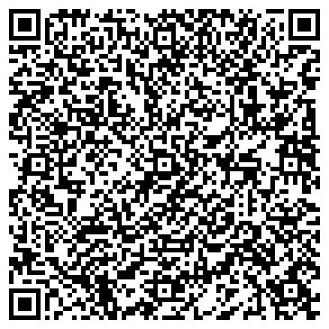 QR-код с контактной информацией организации ОСТА-Трейд Днепр