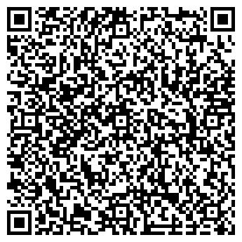 QR-код с контактной информацией организации ООО «Арива Пак»