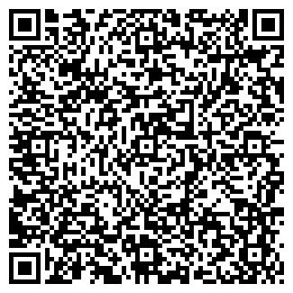 QR-код с контактной информацией организации STONCOR