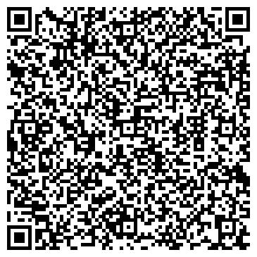 QR-код с контактной информацией организации УП «Людям нравится»