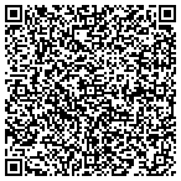 """QR-код с контактной информацией организации Общество с ограниченной ответственностью ООО """"Rezolute Steps"""""""