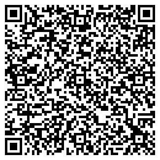 """QR-код с контактной информацией организации OOO """"Промтрек"""""""