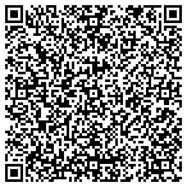 QR-код с контактной информацией организации КОМПЛЕКСНЫЕ СИСТЕМЫ ИЗОЛЯЦИИ