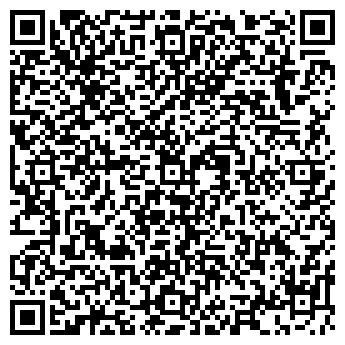QR-код с контактной информацией организации ИП Кураленко А.Н.