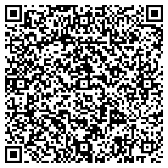 """QR-код с контактной информацией организации Общество с ограниченной ответственностью ООО """"Контиле"""""""