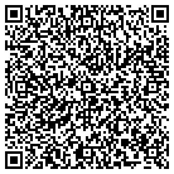 QR-код с контактной информацией организации ооо «ВА паллет»