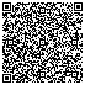 QR-код с контактной информацией организации ООО «КОРСАК-ВВ», Общество с ограниченной ответственностью