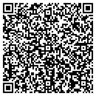 QR-код с контактной информацией организации ЮТАС М