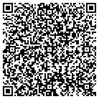 """QR-код с контактной информацией организации ООО """"ЭРА Мэджик"""""""
