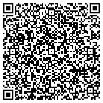 QR-код с контактной информацией организации И.П. Демьянцев А.В.