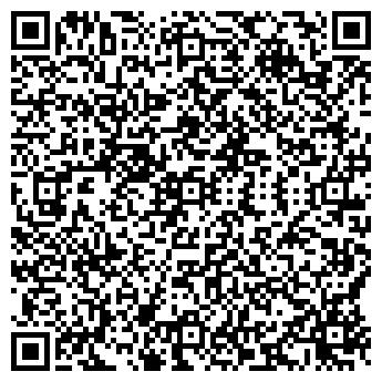 """QR-код с контактной информацией организации Общество с ограниченной ответственностью ООО """"ВИАЛПАК"""""""