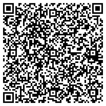 """QR-код с контактной информацией организации ИП """"МФЛ-БЕЛАПЛАСТ"""""""