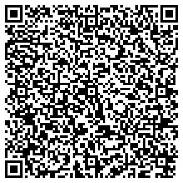QR-код с контактной информацией организации КРУИЗ ТУРИСТИЧЕСКОЕ АГЕНТСТВО