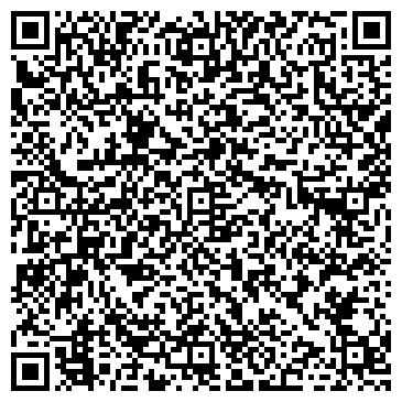 """QR-код с контактной информацией организации Общество с ограниченной ответственностью ТОО """"LUX KLIMAT"""""""