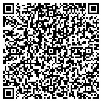 QR-код с контактной информацией организации ООО «Пластер»