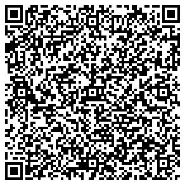 """QR-код с контактной информацией организации ТОО """"D.A.corporation"""""""