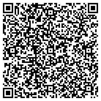 QR-код с контактной информацией организации Обои-Лайк Алматы