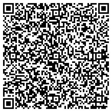 """QR-код с контактной информацией организации Общество с ограниченной ответственностью ТОО """"Электротехника"""""""
