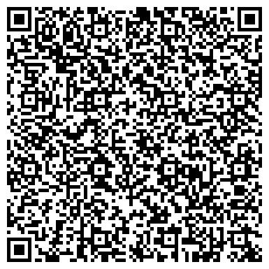 """QR-код с контактной информацией организации ТОО """"УК-Теплоприборснаб"""""""